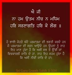 ਐ ਜੀ ਨ ਹਮ ਉਤਮ (DaasHarjitSingh) Tags: srigurugranthsahibji sggs sikh ss singh satnaam waheguru khalsa gurbani guru granth