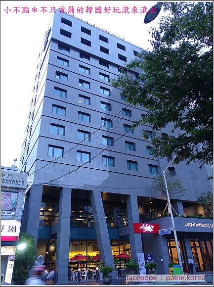 Busan Business Hotel (2).JPG
