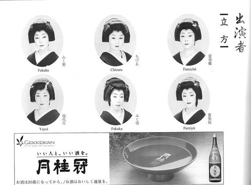 京佳 画像44