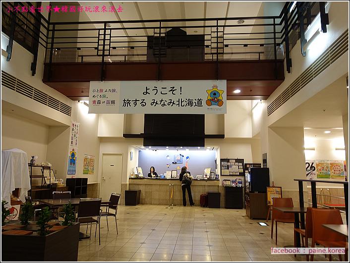 函館Hakodate Grand Hotel (2).JPG