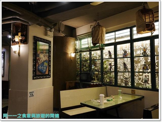 香港自助旅遊.星巴克冰室角落.都爹利街煤氣路燈.古蹟image026
