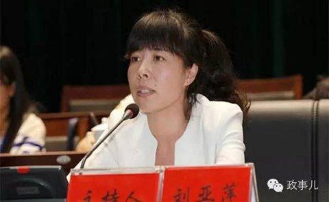 """媒体梳理""""火箭""""升迁官员:邓亚萍37岁官至正局"""