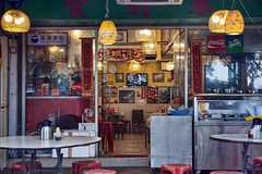 Customers Are Welcome (l plater) Tags: leiyuemun hongkong