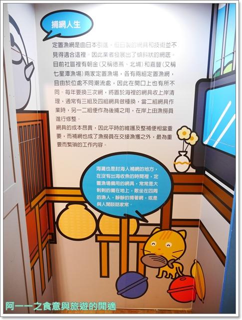 七星柴魚博物館.花蓮伴手禮.親子旅遊.觀光工廠image040