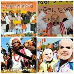 #janajagarana #samabesh #Baramunda #bhubaneswar #odisha #Amit #shah #visit  https://www.facebook.com/odishagallery.story.of.odisha/ (rakesh.photo) Tags: bhubaneswar odisha amit baramunda visit samabesh shah janajagarana