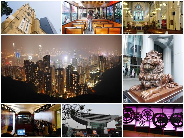 香港旅遊太平山夜景山頂纜車聖約翰座堂凌霄閣摩天台山頂廣場page