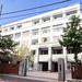 Tokyo Jogakkan Junior and Senior High School