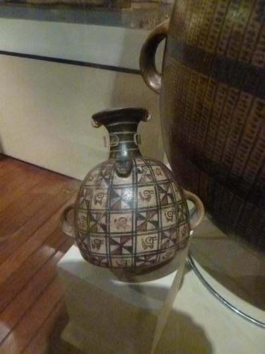 Lima, 2015, Pueblo Libre. Museo Nacional de Arqueología, Antropología e Historia del Perú
