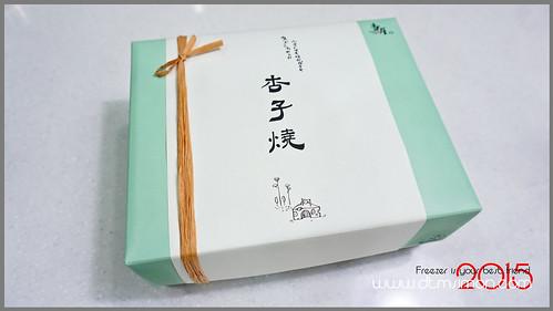 杏子燒10.jpg