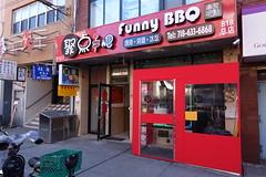 Funny BBQ | 818 54th St | Sunset Park | Brooklyn | NYC (536) Tags: storefront shopfront sunsetpark brooklyn chinatown newyorkcity newyork nyc restaurant chineserestaurant brooklynny