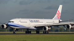 B-18803 | A340-300 | China Airlines | Amsterdam Schiphol Airport | September 2016 (FJ Aviation Photography) Tags: avgeek airliner aeroplane aircraft airplane aviation airbus amsterdamschiphol autumn amseham a340300 a340 chinaairlines 80400g d4 nikond4 b18803 jetliner jet september polderbaan spotting schiphol