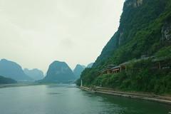 Yangshuo (tatsuya.okuhara) Tags:  guilin china  yangshuo