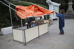 IMG_9992 (Dimitri SoyFeliz) Tags: japan shinjukuku shinjuku tokyo canon eosm eos 22mm 22mmf2 minimal minimalism minimalist newtopographics desolate outdoors hiragana