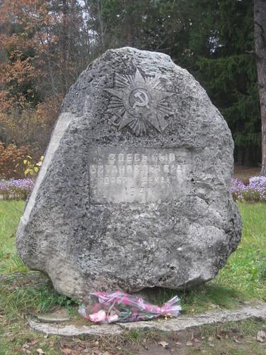 Поленово 2011 010