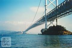 161023s (finalistJPN) Tags: setoohashibridge longbridge giantbridge shikoku discoverjapan visitjapan japanguide nationalgeographic discoverychannel stockphotos availablenow