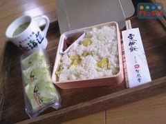 (finalistJPN) Tags: ricewithchestnut bento lunch autumnfood chestnut washoku picturespowerallpeople ppap pictaro japanguide discoverjapan discoverychannel nationalgeographic visitjapan