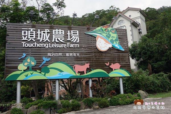 頭城農場 (5).JPG