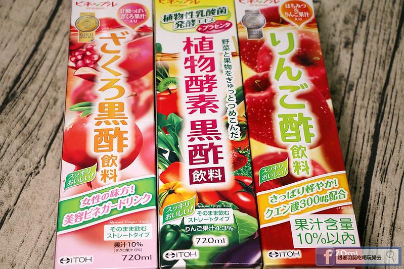 日本ITOH黑醋飲養顏飲品07