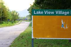 taxila cantt (KASHIF_AFRIDI) Tags: park pakistan lake canon village view greenery tamron taxila cantt 600d jheel jheelpark