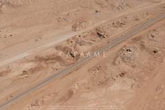 Farafrai Station (APAAME) Tags: archaeology ancienthistory middleeast railwaystation airphoto aerialphotography aerialarchaeology hedjazrailway farafrai jadis2403017 megaj1268 mahattatelfureifira