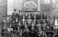 #The Red Guards unit of the Vulkan factory, Russia, 1917. [606x389] #history #retro #vintage #dh #HistoryPorn http://ift.tt/2fStGjk (Histolines) Tags: histolines history timeline retro vinatage the red guards unit vulkan factory russia 1917 606x389 vintage dh historyporn httpifttt2fstgjk
