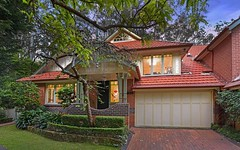 8A Spring Street, Beecroft NSW