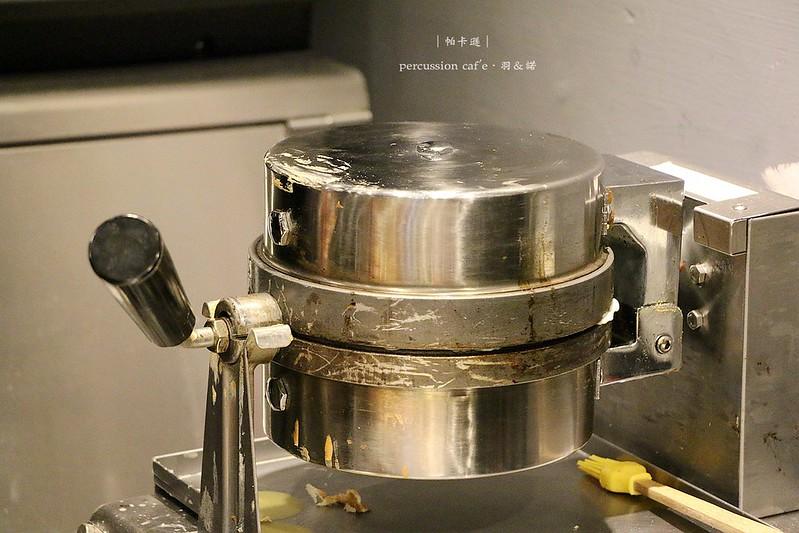 帕卡遜 percussion caf'e板橋咖啡廳059