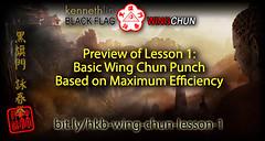 Wing Chun Punch Using Maximum Efficiency (Hek Ki Boen Eng Chun) Tags: ip man wing chun yip donnie yen black flag hek ki boen