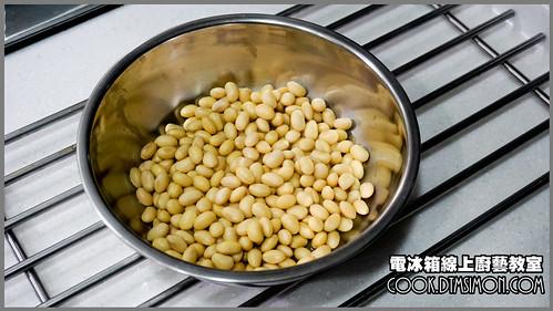 黃豆燉牛肉11.jpg