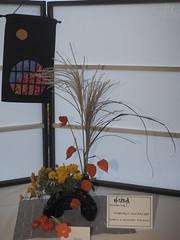Mum, Japanese Lantern & Ornamental Grass by Tomoko Shelpherd of the Koryu & Ikenobo Schools (nano.maus) Tags: lauritzengardens japaneseflowerarrangement omahabotanicalsociety japaneseambiencefestival