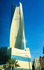 Capital's Tower (Zaina.Faraola) Tags: city blue trees sea sky beach clouds canon landscape photography towers dramatic malls places kuwait locations kuwaitcity fahaheel 60d zainub egaila iphone6