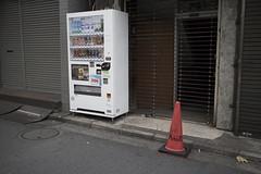 IMG_0113 (Dimitri SoyFeliz) Tags: japan shinjukuku shinjuku tokyo canon eosm eos 22mm 22mmf2 minimal minimalism minimalist newtopographics desolate outdoors hiragana