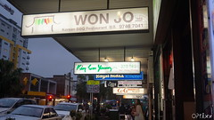 Strathfield, NSW (0pt1Xx) Tags: strathfield westsydney innerwest nsw australia streets koreatown