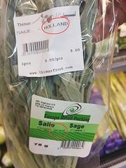 """""""التجارة"""" تنفي وجود منتج إسرائيلي بالأسواق التجارية (ahmkbrcom) Tags: أسواقالرياض كينيا مدينةالرياض هولندا وزارةالتجارة"""