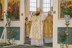 081. Consecration of the Dormition Cathedral. September 8, 2000 / Освящение Успенского собора. 8 сентября 2000 г
