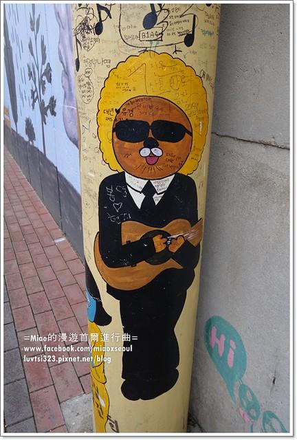 김광석다시그리기길02