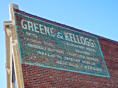 Greene & Kellogg, Buffalo, NY (Robby Virus) Tags: buffalo newyork ny state upstate greene kellogg ghost sign signage ad advertisement brick wall oxygen medical respiratory equipment gases emergency anesthesia inhalation therapy service faded forgotten