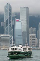 Hong Kong.jpg (rkimk54) Tags: architecture hongkong victoriaharbor skyline fog mist cityscape places