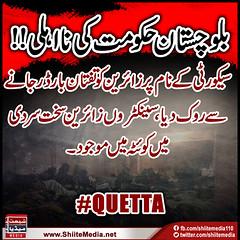 #QuettaAlert     !!                     (ShiiteMedia) Tags: muharam 1438 ashura shia shiite media killing genocide news urdu      channel q12