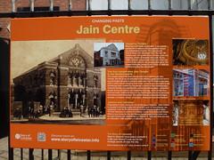 Jain Mandir Leicester 2016 (kiranparmar1) Tags: jain mandir leicester 2016 info board history hindu temple indian