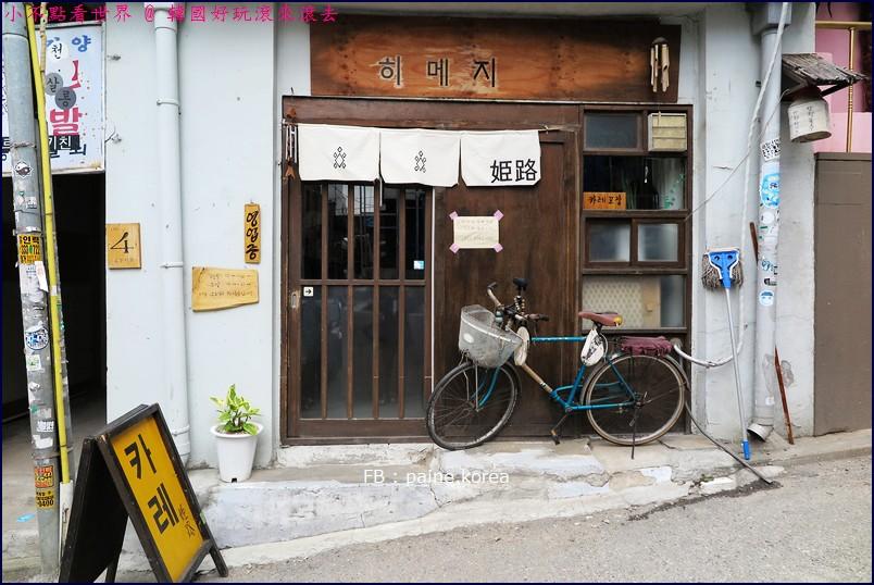 弘大 姬路咖哩 (1).JPG