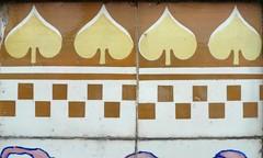 (Mi Mitrika) Tags: coraes porto azulejos quadrados