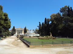 DSC00448 (paddy75) Tags: athene griekenland fontein zappeion leoforosvasilissisolgas