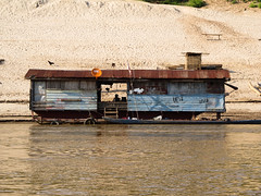 """Première journée de bateau sur le Mékong entre Houeisai et Pakbeng <a style=""""margin-left:10px; font-size:0.8em;"""" href=""""http://www.flickr.com/photos/127723101@N04/23496820689/"""" target=""""_blank"""">@flickr</a>"""