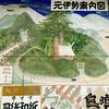 mapping the sacred (troutfactory) Tags: japan digital map 日本 kansai 関西 地図 ipod5 元伊勢内宮皇大神社 koutaishrine motoisejingu koutaijinja
