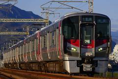DSC2183 (nEUROn FL) Tags: hiroshima jr japanrails redwing 227