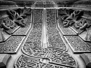 İnce Minareli Medrese Entrance Door Konya / Turkey