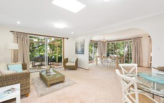 1 Peppercorn Place, Kirrawee NSW