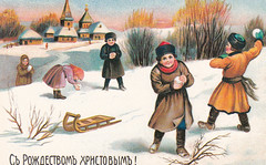Old Russian Christmas postcard (reprint) (katya.) Tags: christmas vintage russia postcard newyear reprint