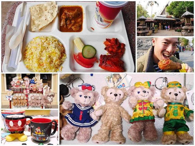 香港迪士尼樂園.duffy.碧林餐廳.美食.伴手禮page